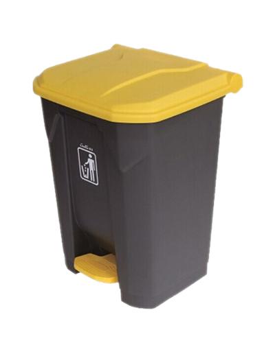 Thùng rác nhựa B2-010C